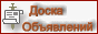 Информационный портал Харьковского региона + доска объявлений +  каталог ссылок.